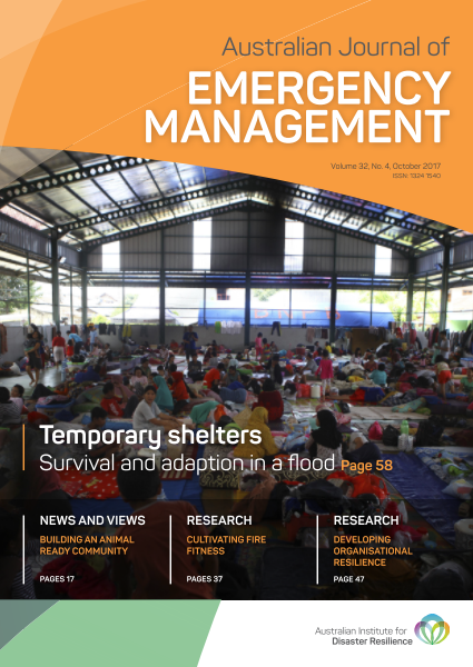 Current Issue of AJEM